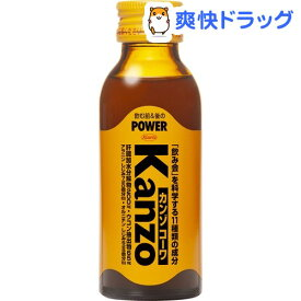 【訳あり】カンゾコーワ ドリンクタイプ(100mL)