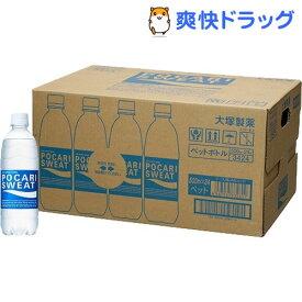 ポカリスエット(500ml*24本入)【ポカリスエット】