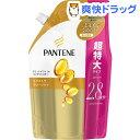パンテーン エクストラダメージケア トリートメントコンディショナー 詰替超特大(860g)【PANTENE(パンテーン)】