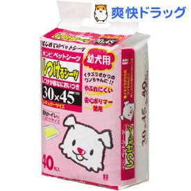 ボンビアルコン しつけるシーツ 幼犬用(40枚入)【しつけるシーツ】