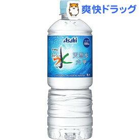おいしい水 六甲(600ml*24本入)【六甲のおいしい水】