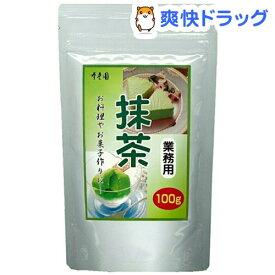 寿老園 業務用 抹茶(100g)【寿老園】