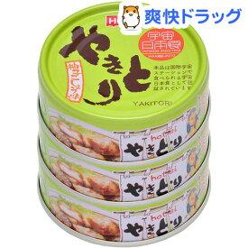 ホテイ やきとり缶詰 国産鶏肉使用 炭火焼 やきとり 柚子こしょう味3缶シュリンク(70g*3缶入)