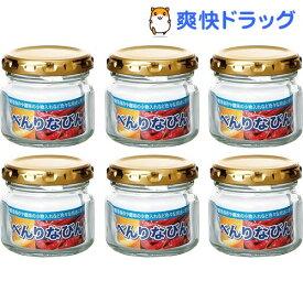 べんりなびん 日本製 専用しおり付 約90ml HW-514-N-JAN(6個入)