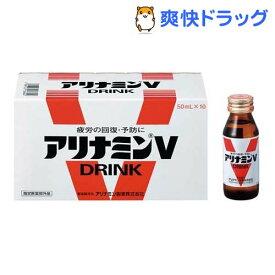 アリナミンV(50ml*10本入)【アリナミン】