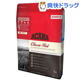 アカナ クラシック クラシックレッド(正規輸入品)(6kg)【アカナ】