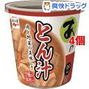 【訳あり】永谷園 カップ入り生みそタイプみそ汁 あさげ とん汁(4個セット)【あさげ】[味噌汁]
