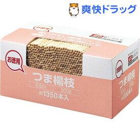 大和物産 暮しの工夫 楊枝 増量パック 箱入(200g)