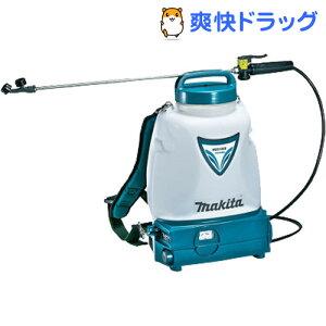 マキタ 10.8V充電式噴霧器 本体のみ MUS105DZ(1台)【マキタ】