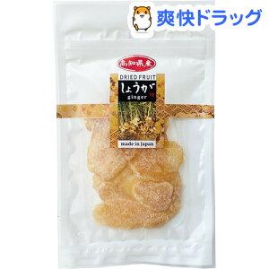 国産 生姜糖(30g)