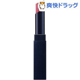 ヒカリミライ イルミネイト リップ RS-02(1個)【ヒカリミライ】
