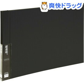 ナカバヤシ 高透明フィルムポケットアルバム A4・W6切判1段 ホCX-A4E-D ヨコ型 ブラック(1冊)【ナカバヤシ】