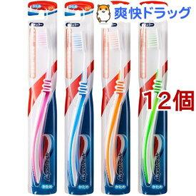 アクアフレッシュ 歯ブラシ かため(1本入*12コセット)【アクアフレッシュ】