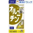 DHC オルニチン 20日分(100粒)【DHC サプリメント】