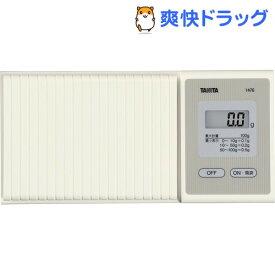 タニタ ポケッタブルスケール ハンディミニ 取引証明以外用 ホワイト 1476-WH(1コ入)【タニタ(TANITA)】