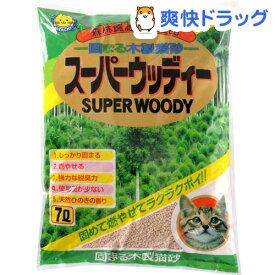 猫砂 スーパーウッディー(7L)