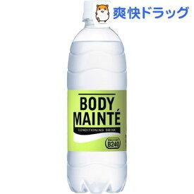 ボディメンテドリンク(500ml*24本入)【ボディメンテ】