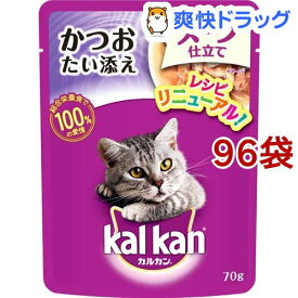 カルカン パウチ かつおたい添え スープ仕立て(70g*96袋セット)【dalc_kalkan】【m3ad】【カルカン(kal kan)】[キャットフード]
