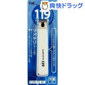 119シリーズ ツメキリ001 M カーブ刃(1コ入)【119シリーズ】
