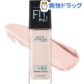【訳あり】フィットミー リキッド ファンデーション 【マット】103 明るい肌色(ピンク系)(30ml)【rp3p】【メイベリン】