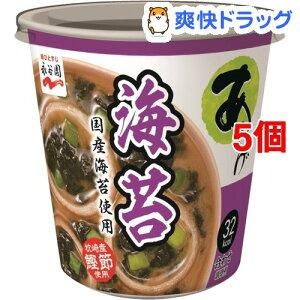 永谷園 カップ入り生みそタイプみそ汁 あさげ 海苔(5個セット)【あさげ】[味噌汁]
