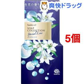 お部屋のスッキーリ!Sukki-ri!ソープコレクション ソープ&リリーの香り(400ml*5個セット)【スッキーリ!(sukki-ri!)】