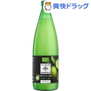 生搾り 有機ライム ストレートジュース(1000ml)