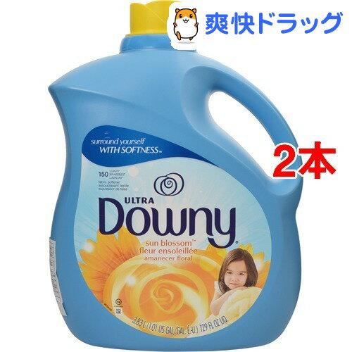 ダウニー サンブロッサム(3.83L*2コセット)【ダウニー(Downy)】