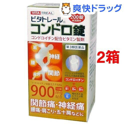 【第3類医薬品】ビタトレール コンドロ錠(200錠*2コセット)【ビタトレール】【送料無料】