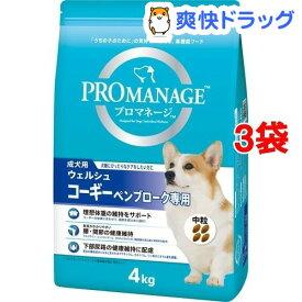プロマネージ 成犬用 ウェルシュ・コーギー・ペンブローク専用(4kg*3コセット)【d_pro】【プロマネージ】