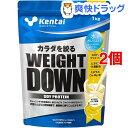 ケンタイ ウエイトダウン SOYプロテイン バナナ(1kg*2コセット)【kentai(ケンタイ)】【送料無料】