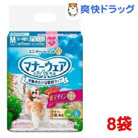 マナーウェア 女の子用 Mサイズ チェック(34枚入*8袋)【d_ucd】【マナーウェア】