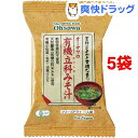 オーサワの有機立科みそ汁(7.5g*5コ)【オーサワ】