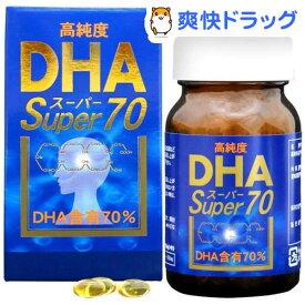 新DHAスーパー70(60球)【ユウキ製薬(サプリメント)】