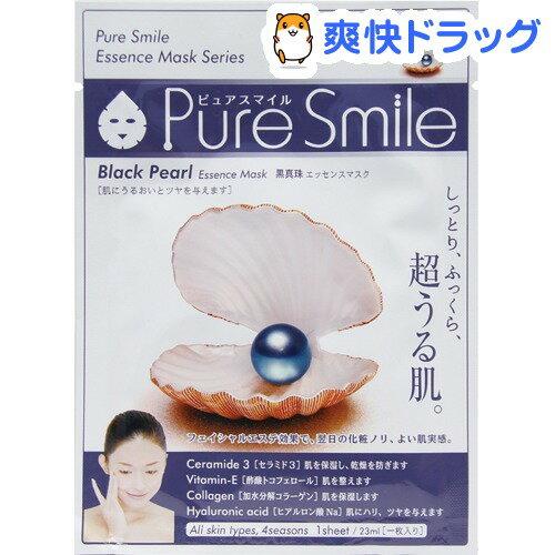 ピュアスマイル エッセンスマスク 黒真珠(1枚入)【ピュアスマイル(Pure Smile)】