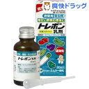 トレボン 乳剤(30mL)