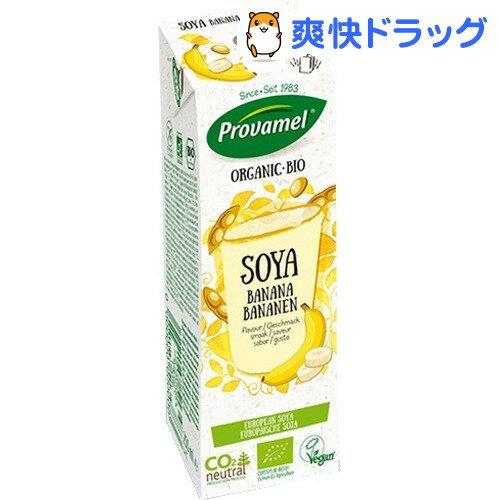 【訳あり】プロヴァメル オーガニック 豆乳飲料 バナナ味(250mL*15本入)【プロヴァメル】