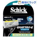 シック クアトロ4 チタニウムレボリューション 替刃(4コ入)【シック】【送料無料】
