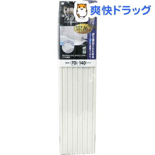 コンパクト風呂ふた ネクスト M-14 ホワイト(1枚入)【コンパクト風呂ふた ネクスト】【送料無料】
