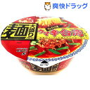 ご当地くいだおれ 麺大盛り 名古屋ウマ辛台湾ラーメン(1コ入)
