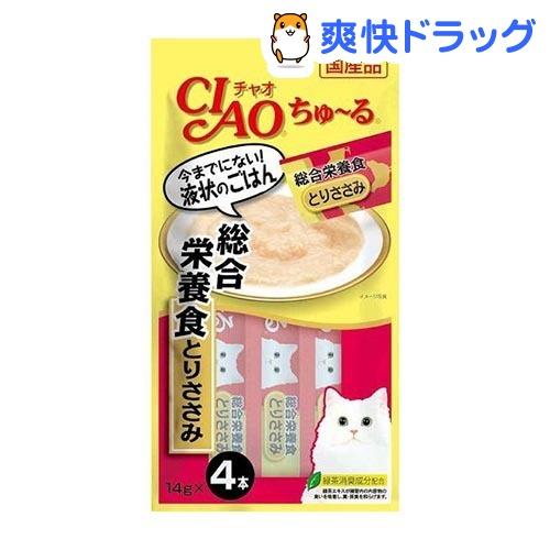チャオ ちゅーる 総合栄養食 とりささみ(14g*4本入)【ちゅ〜る】