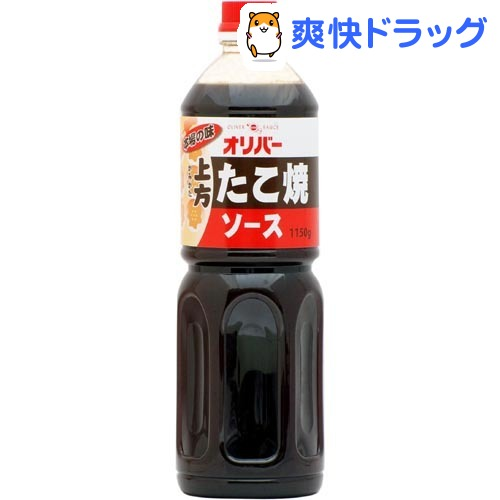 オリバー 上方たこ焼ソース(1.15kg)
