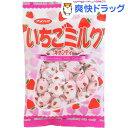 Vいちごミルクキャンディ(95g)[お菓子]