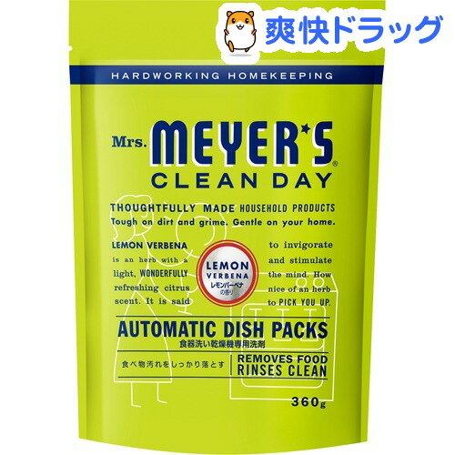 ミセスマイヤーズ クリーンデイ 食器洗い乾燥機専用洗剤 レモンバーベナ(20錠)【ミセスマイヤーズ】