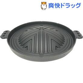 PS ジンギスカン鍋 浅型(1コ入)