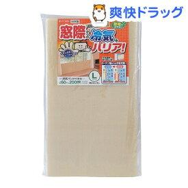冷気遮断 窓際 冷気 バリアパネル Lサイズ(1枚入)