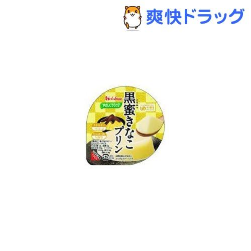 介護食/区分3 やさしくラクケア 黒蜜きなこプリン(63g*12コ入)【やさしくラクケア】