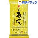マルタイ 棒状長崎あごだし入り醤油拉麺(248g)