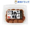 紀州南高梅 やわらか熟粒(330g)