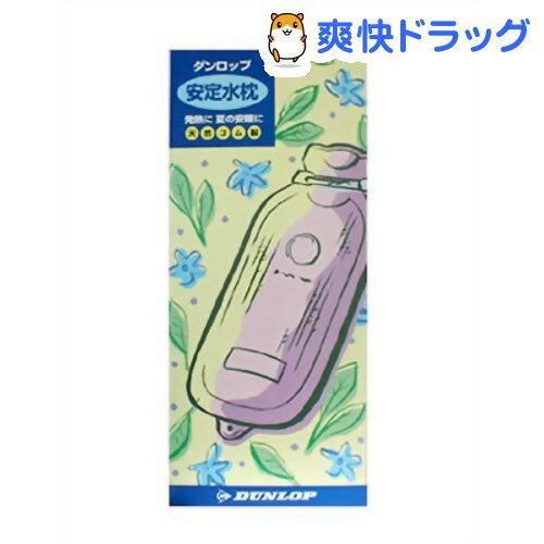 ダンロップ 安定水枕デラックス レッド 適量約1.8L(1コ入)